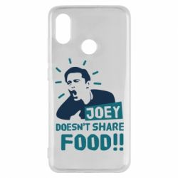 Чехол для Xiaomi Mi8 Joey doesn't share food!