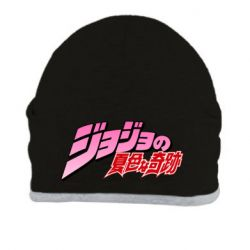 Шапка JoJo's Bizarre Adventure logotype