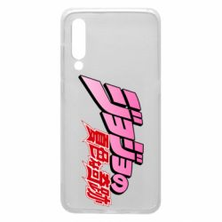 Чехол для Xiaomi Mi9 JoJo's Bizarre Adventure logotype
