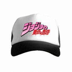 Детская кепка-тракер JoJo's Bizarre Adventure logotype