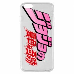 Чехол для iPhone 6 Plus/6S Plus JoJo's Bizarre Adventure logotype