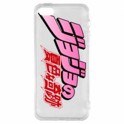 Чехол для iPhone5/5S/SE JoJo's Bizarre Adventure logotype