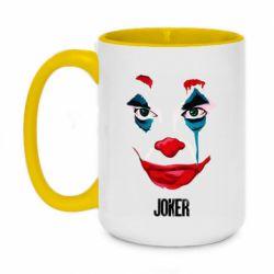 Кружка двухцветная 420ml Joker face