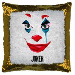 Подушка-хамелеон Joker face