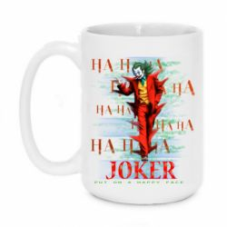 Кружка 420ml Joker ha ha ha put on happy face