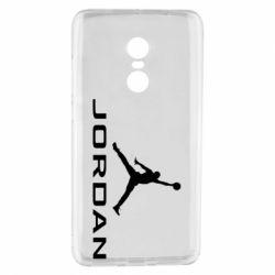Чохол для Xiaomi Redmi Note 4 Jordan