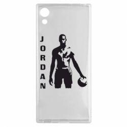 Чехол для Sony Xperia XA1 Jordan - FatLine