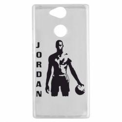 Чехол для Sony Xperia XA2 Jordan - FatLine