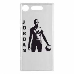 Чехол для Sony Xperia XZ1 Jordan - FatLine
