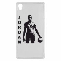 Чехол для Sony Xperia Z3 Jordan - FatLine