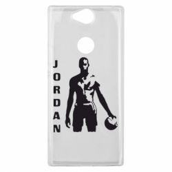 Чехол для Sony Xperia XA2 Plus Jordan - FatLine