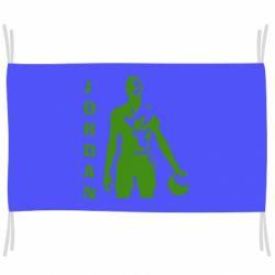 Прапор Jordan