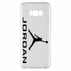 Чохол для Samsung S8+ Jordan