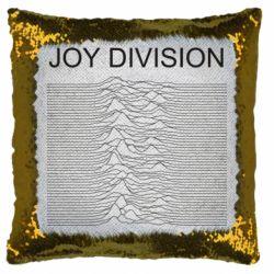 Подушка-хамелеон Joy devision