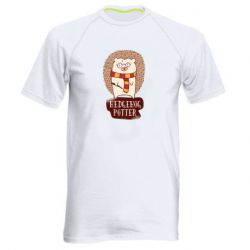 Чоловіча спортивна футболка Їжак Поттер
