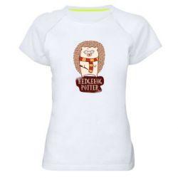 Жіноча спортивна футболка Їжак Поттер