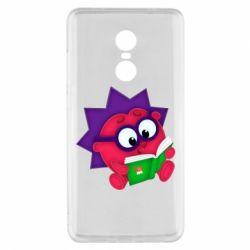 Чехол для Xiaomi Redmi Note 4x Ёжик