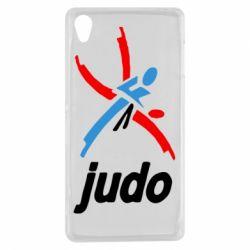 Чохол для Sony Xperia Z3 Judo Logo - FatLine