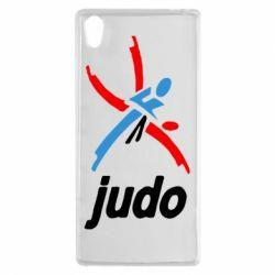 Чохол для Sony Xperia Z5 Judo Logo - FatLine