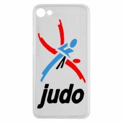 Чохол для Meizu U10 Judo Logo - FatLine