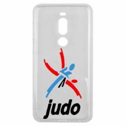 Чохол для Meizu V8 Pro Judo Logo - FatLine
