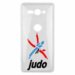 Чохол для Sony Xperia XZ2 Compact Judo Logo - FatLine