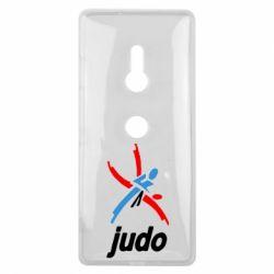 Чохол для Sony Xperia XZ3 Judo Logo - FatLine