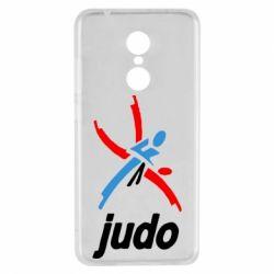 Чохол для Xiaomi Redmi 5 Judo Logo - FatLine