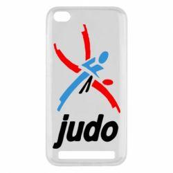 Чохол для Xiaomi Redmi 5a Judo Logo - FatLine