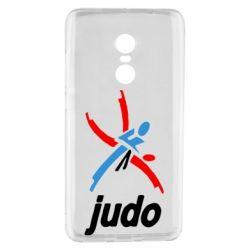 Чохол для Xiaomi Redmi Note 4 Judo Logo - FatLine