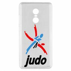 Чохол для Xiaomi Redmi Note 4x Judo Logo - FatLine