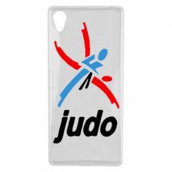 Чохол для Sony Xperia X Judo Logo - FatLine