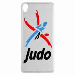 Чохол для Sony Xperia XA Judo Logo - FatLine