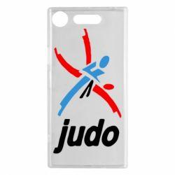 Чохол для Sony Xperia XZ1 Judo Logo - FatLine