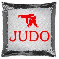 Подушка-хамелеон Judo