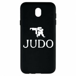 Чехол для Samsung J7 2017 Judo