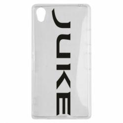 Чохол для Sony Xperia Z1 Juke - FatLine