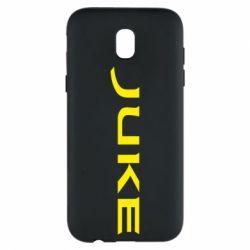 Чохол для Samsung J5 2017 Juke - FatLine