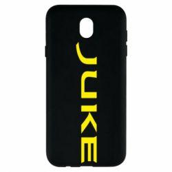 Чохол для Samsung J7 2017 Juke - FatLine
