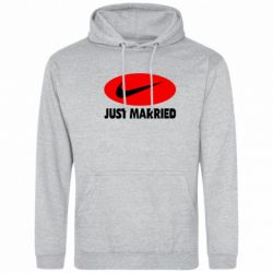 Толстовка Just Married - FatLine