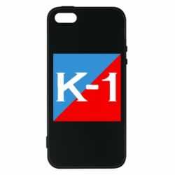 Чехол для iPhone5/5S/SE K-1 fight