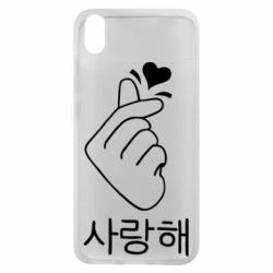 Чехол для Xiaomi Redmi 7A K-pop - FatLine
