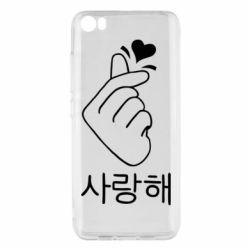 Чехол для Xiaomi Xiaomi Mi5/Mi5 Pro K-pop - FatLine