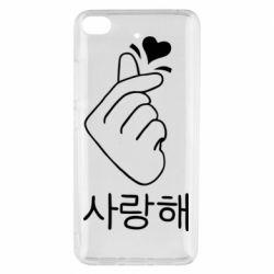 Чехол для Xiaomi Mi 5s K-pop - FatLine