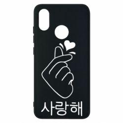 Чехол для Xiaomi Mi8 K-pop - FatLine