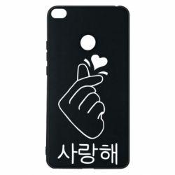 Чехол для Xiaomi Mi Max 2 K-pop - FatLine