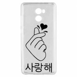 Чехол для Xiaomi Redmi 4 K-pop - FatLine