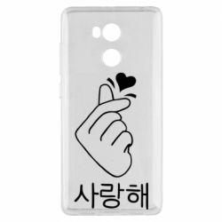Чехол для Xiaomi Redmi 4 Pro/Prime K-pop - FatLine