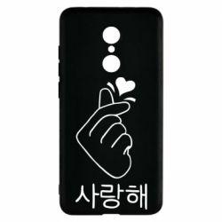Чехол для Xiaomi Redmi 5 K-pop - FatLine