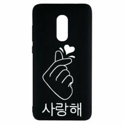 Чехол для Xiaomi Redmi Note 4 K-pop - FatLine